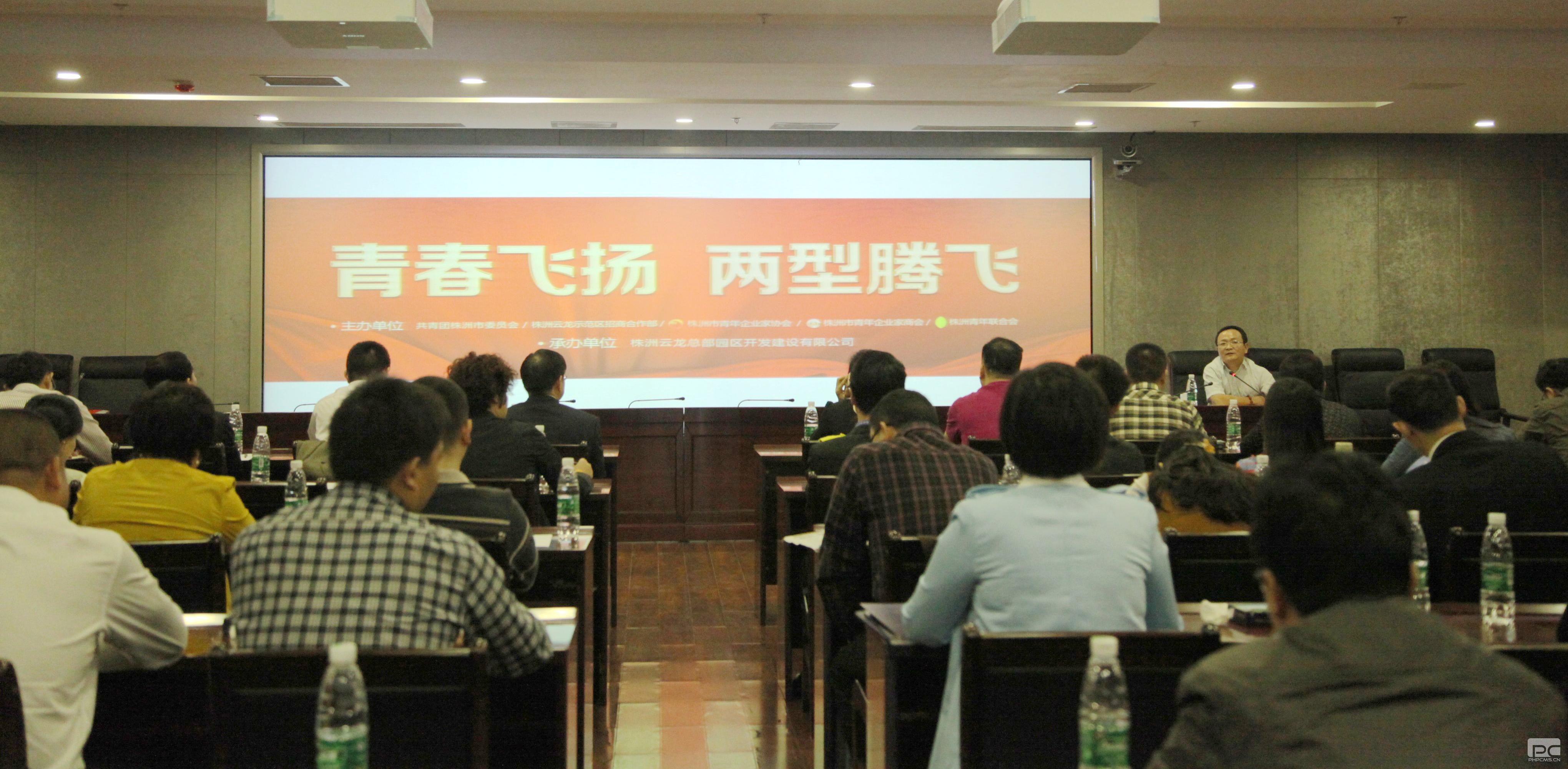 湖南省青联组织召开经济界别委员学习宣传贯彻 党的十八大精神座谈会